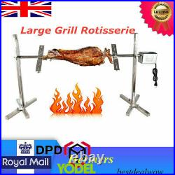 21 Large Grill Rotisserie Spit Roaster Rod Charcoal BBQ Pig Chicken 15W Motor
