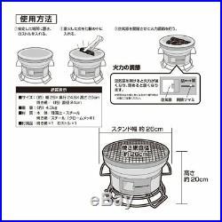 BUNDOK Japanese HIBACHI style Yakitori BBQ charcoal grill Small Shichirin BD-423