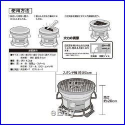 BUNDOK Shichirin BD-423Japanese grill HIBACHI style Yakitori BBQ charcoal Small