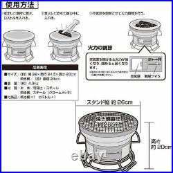 BUNDOK Shichirin Japanese grill HIBACHI style Yakitori BBQ charcoal Small F/S