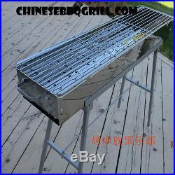 Charcoal BBQ Grill, stainless Steel, lamb Kabobs, kebabshish Kebab, Chinese Russian