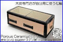 Japan Yakitori BBQ Diatomite Charcoal Grill Barbecue Hibachi Konro 54 x 23cm NEW