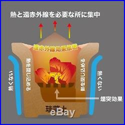 Japanese Yakitori BBQ Diatomite Charcoal Grill Barbecue Hibachi Konro 46 x 35cm