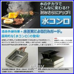 Japanese Yakitori BBQ Homma Factory SunField Barbecue Stove Charcoal Grill M-280