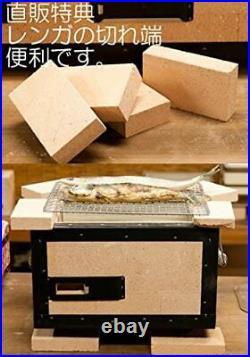 Yakitori BBQ Diatomite Charcoal Grill Barbecue Hibachi Konro 31 x 23cm F/S