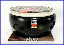 Yakitori BBQ Hibachi Konro Ise Diameter 20 cm charcoal grill stove Yakiniku