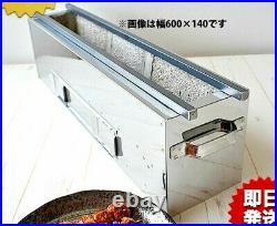 Yakitori BBQ TK-414 Stainless Charcoal Grill Barbecue Hibachi Konro 45x14cm New